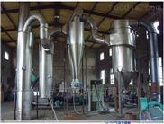 阿司匹林脉冲气流干燥机设备
