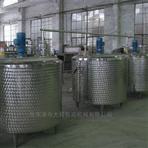 混合調配罐(guan) 冷(ling)熱缸(gang) 儲存罐(guan)