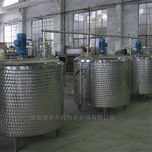 混合调配罐 冷热缸 储存罐