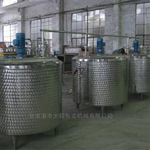 調配罐冷熱缸儲存罐