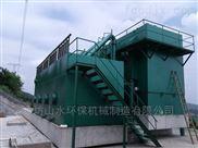 南宁市农村饮用水净水设备生产价格