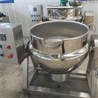 HJ-200马钱子药材炒鸡蛋蛋炒饭精致精心制夹层锅