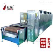 济南玻璃纤维微波干燥设备厂家