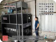 燃气模温机助力三门峡锅炉煤改气