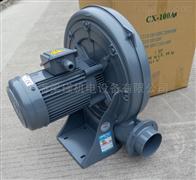 3.7KW台湾全风CX-150AH中压隔热鼓风机
