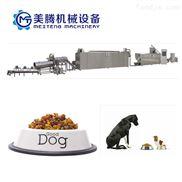 新款小型饲料膨化机 宠物食品生产线