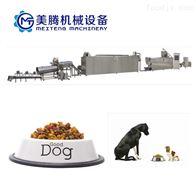 犬粮狗粮加工机器 宠物食品生产线