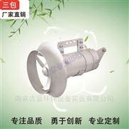 沉淀池污水搅拌机 污水混合搅拌设备