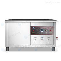 旭众商用超声波洗碗机工厂直销多少钱一台