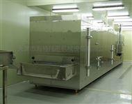 单冻机隧道速冻机网带式速冻设备