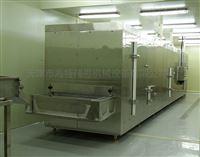 TF500单冻机隧道速冻机网带式速冻设备