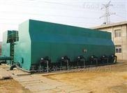 新乡市肉制品加工厂废水处理一体化设备