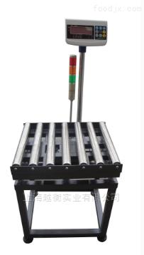 60kg流水线输送电子滚道秤厂家