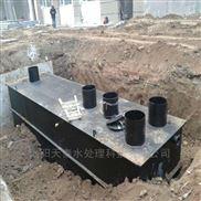 漯河屠宰场污水处理设备全套解决方案