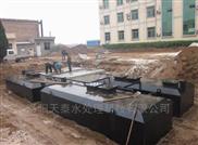 漯河屠宰场污水处理设备免费出方案