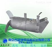 QJB15/12-620/3-480 超大功率潜水搅拌机