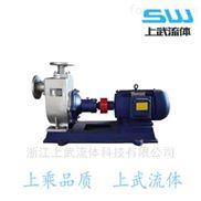 ZX型卧式排污泵 耐腐蚀离心泵 铸铁自吸泵