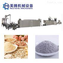 小麦麸皮粉生产线粗粮养生粉设备