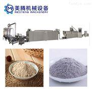 双螺杆膨化机代餐粉设备红豆薏米粉机器