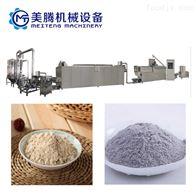 低糖低脂营养粉生产线加工设备