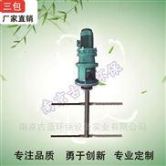 加药搅拌机 环保搅拌装置 干式工业搅拌器