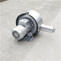 2QB 520-SHH46漩涡抽真空高压鼓风机