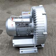2QB510-SAA211.5KW单相高压风机
