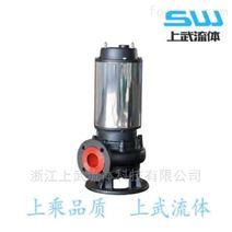 JPWQ型不锈钢搅匀潜水排污泵