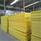 A级防火玻璃棉板 卷毡 一吨价格
