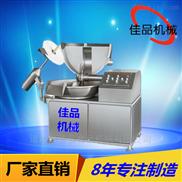 125高速斬拌機 大型肉丸斬拌設備