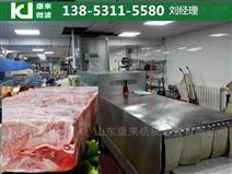 哪些冻肉产品能用微波设备解冻,解冻设备