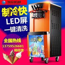 BQL-826立式三色冰淇淋机