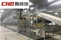 现代化米粉设备高配置自动和浆