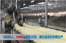 自动化米线机械创新米线市场