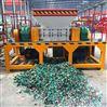 工业用撕碎机  垃圾 便于携带