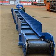 长沙挡板网带输送机 水平直线输送