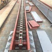 电厂用双板链埋刮板机 锯末链条输送机