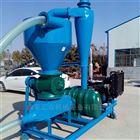 粉状物料气力吸粮机 生产各种吸送型输送机