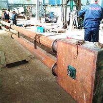 粉末管链输送机定制耐磨 石英砂灌仓垂直管