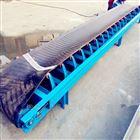 焦炭装车用皮带输送机 吨包码垛皮带机