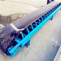 萊陽 高度可調節皮帶機 移動輸送機