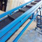 锅炉灰渣输送机 皮带传送机定制商X7