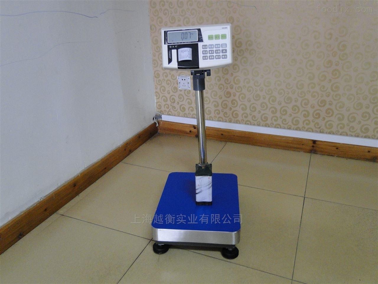 多功能电子磅秤、带打印电子台秤型号