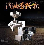 HK-860Q葡萄籽磨粉机哪家比较好