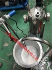 GMSD2000三氧化二銻阻燃劑研磨分散機