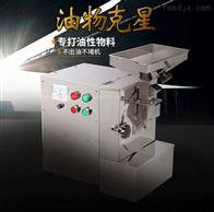 XL-910小型坚果粉碎机使用技巧