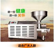 HK-860-食品专用磨粉机