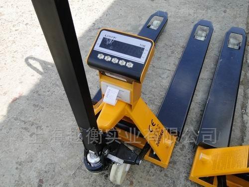 带打印叉车电子秤、地牛秤设备维修