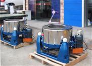厂家供应环鑫工业食品不锈钢大型脱水机价格