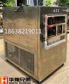 一平方压盖冷冻干燥机硅油加热真空冻干机